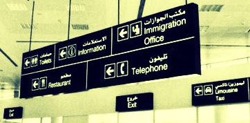 http---jux-user-files-prod.s3.amazonaws.com-2013-04-17-12-31-29-771-Limah_Design_Consultants_Get_Lost_Doha_Airport